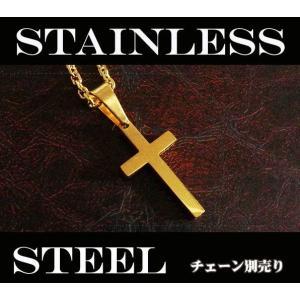 ステンレスペンダント・クロス(2)金/(メイン)十字架ネックレス|0001pppcom
