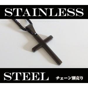 ステンレスペンダント クロス(5)黒 (メイン)十字架ネックレス 0001pppcom