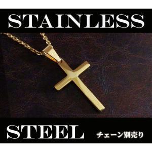 ステンレスペンダント・クロス(7)金/(メイン)十字架ネックレス(補722)|0001pppcom