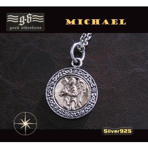 【GV】ミカエルのコインペンダント(1)BCZ/(メイン)シルバー925銀ネックレス|0001pppcom