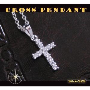 シャイニークロス(14)CZ (メイン) シルバー925 銀ネックレスクロス|0001pppcom