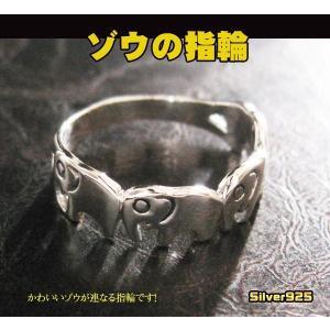 ゾウが並ぶ指輪(1)05号・07号・09号・11号・13号・15号・17号/(メイン)シルバー925銀指輪・リング動物・象|0001pppcom