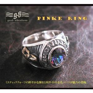 (GV)キリストのカレッジリング風ピンキーリング(1)SV+B (メイン) シルバー925 銀指輪|0001pppcom