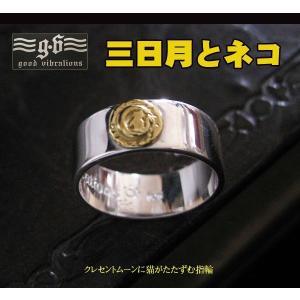 【GV】ネコとクレセントムーンの指輪(1)SV+B07号・09号・11号・13号・15号/(メイン)シルバー925銀指輪・リング猫動物|0001pppcom