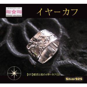 (OV)般若と桜のイヤーカフ(1) メイン シルバー925 銀ピアス和風|0001pppcom