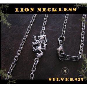 今だけ!チェーンセット(1)ライオン/(メイン)シルバー925製ネックレス銀・動物|0001pppcom