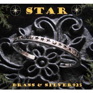 スターバングル(2)SV+B/(メイン)シルバー925製バングル銀・星|0001pppcom
