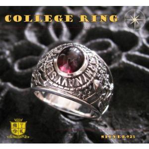 カレッジリング(13)ガーネット17号・19号・21号・23号・25号/(メイン)シルバー925製指輪リング銀天然石指輪カレッジリング赤|0001pppcom