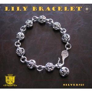 LILYボールブレスレット(1) (メイン)シルバー925製ブレスレット銀 ユリ 0001pppcom