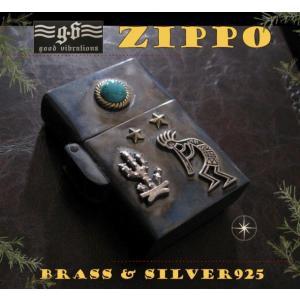 【GV】ZIPPOライター・ココペリ・天然ターコイズ/(メイン)金色・真鍮製(ブラス製)・シルバー925製銀・good vibrations|0001pppcom