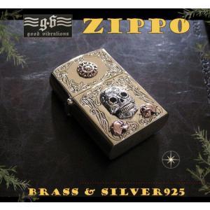 (GV)ZIPPOライター メキシカンスカルと太陽 メイン 金色 真鍮製(ブラス製) シルバー925製銀 ドクロ スカルgood vibrations|0001pppcom