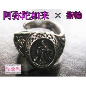 (OV)阿弥陀如来の指輪(1)フリーサイズ メイン シルバー925製銀 和風デザインoriental vibrations 0001pppcom