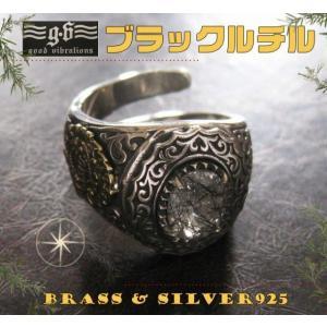 【GV】ブラックルチルのカレッジリングSV+B18号フリーサイズ/(メイン)シルバー925製指輪リング銀・天然石|0001pppcom