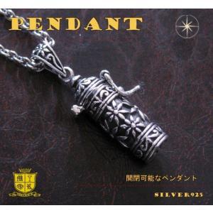 ピルケース(16)/(メイン)シルバー925製ペンダント銀・ロケット・ネックレス|0001pppcom