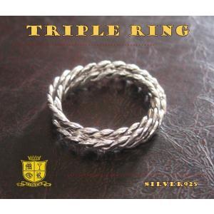 3連リング(2)11号・12号・14号・16号/(メイン)シルバー925銀シンプル指輪ピンキーリングレディース女性|0001pppcom