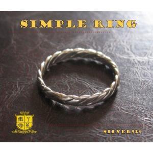シンプルリング(6)07号・08号・09号・10号/(メイン)シルバー925銀指輪ピンキーリングレディース女性|0001pppcom