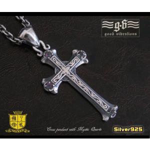 (GV)十字架とミスティッククォーツのペンダント(2) シルバー925製クロス|0001pppcom