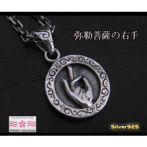 【OV】弥勒菩薩のペンダント(1)/シルバー925製和風デザイン|0001pppcom