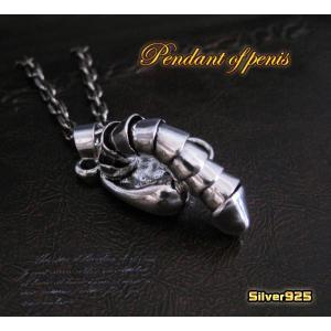 シルバー925製ペニスのペンダント(1) 男性器可動式|0001pppcom