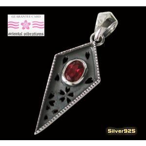 【OV】桜・ロードライトガーネットのペンダント(1)/・和風デザイン・赤・ネックレス・ 0001pppcom