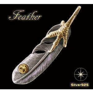 フェザーペンダント(24)SV+B/・フェザー・羽根・イーグル・鳥・動物・ネイティブ・ネックレス・|0001pppcom