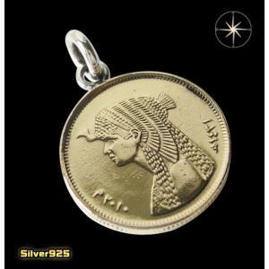 本物のエジプトのコインペンダント(1)/アフリカ・コイン・硬貨・ペンダント・ネックレス|0001pppcom