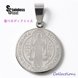 ステンレスペンダント 聖ベネディクトゥスのコイン(1) コイン 硬貨  サージカルステンレス316L 金属アレルギー対応 アクセサリー|0001pppcom