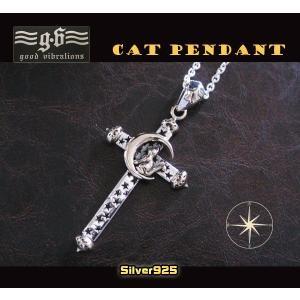 【GV】星と月とネコの十字架ペンダントSV+B/シルバー925銀ネックレス猫・ねこ・動物クロス 0001pppcom