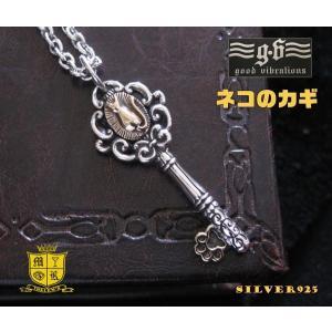 【GV】ネコのカギのペンダント(1)SV+B/シルバー925銀動物・ネコ・猫・ねこネックレスブランド|0001pppcom