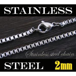 (ステンレス)ベネチアンチェーン2mm選択可45cm 50cm 60cm ネックレス|0001pppcom