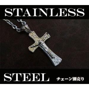 ステンレスペンダント ロザリオ(3) 金属アレルギー対応十字架ネックレス|0001pppcom