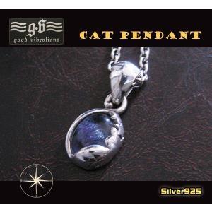 【GV】ネコと星とフローライトのペンダント(1)/シルバー925銀ネックレス猫・ねこ・動物|0001pppcom