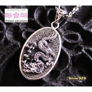 (OV)龍のペンダント(3) ドラゴン  動物  orientalvibrations oriental vibrationsネックレス|0001pppcom