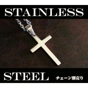 ステンレスペンダント・クロス(4)/金属アレルギー対応十字架ネックレス|0001pppcom