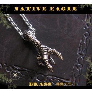 イーグルクロウペンダント(2)ブラス製 金色 真鍮製ペンダント(ブラス製)  動物 鳥の爪 ネックレス 0001pppcom