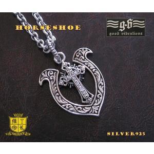 (GV)クロスホースシューペンダント(1)CZ  シルバー925 銀十字架馬蹄 蹄鉄 ひづめネックレスブランド(補0526)|0001pppcom