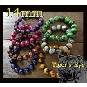 (天然石)タイガーアイブレスレット7色選択可14mm/(メイン)数珠(メンズ)(レディース)パワーストーン虎目石|0001pppcom