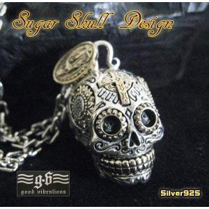 【GV】シュガースカルのペンダントSV+B/メキシカンドクロシルバー925(メイン)銀|0001pppcom