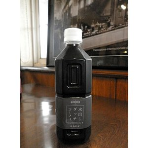 冬ダッチコーヒー ほろにが系500ml(水出しコーヒー/アイスコーヒー)|0024coffee