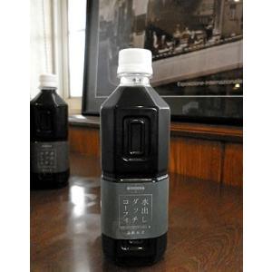 夏ダッチコーヒー スタンダード500ml(水出しコーヒー/アイスコーヒー) 0024coffee