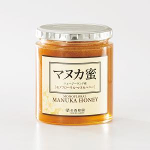 今なお手つかずの自然環境が残る、美しい国・ニュージーランド。 この島国で採取されたマヌカ蜂蜜です。 ...