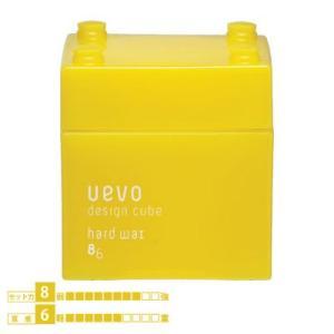 UEVO Design Cube ウェーボ デザインキューブ ハードワックス 80g|0109