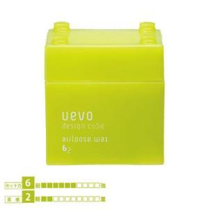 UEVO Design Cube ウェーボ デザインキューブ エアルーズワックス 80g|0109