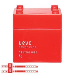 UEVO Design Cube ウェーボ デザインキューブ ニュートラルワックス 80g|0109