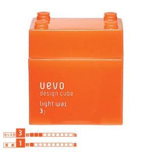 UEVO Design Cube ウェーボ デザインキューブ ライトワックス 80g|0109
