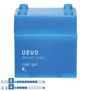 UEVO Design Cube ウェーボ デザインキューブ クールジェル 80g|0109