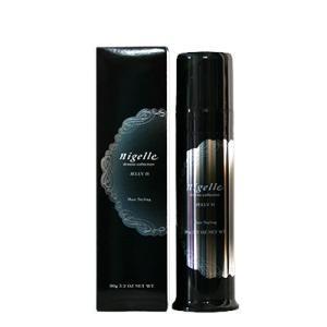 ミルボン ニゼル ジェリーH 90g (キラっと輝く濡れたような質感と動き)|0109