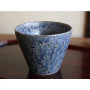 信楽焼 藍(あい)焼酎カップ|010gama
