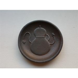 掌豆皿 瓢箪 鉄錆|010gama