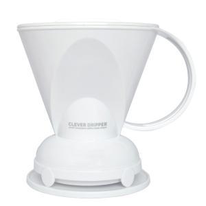 CLEVER クレバー コーヒードリッパー Lサイズ ホワイト 817002